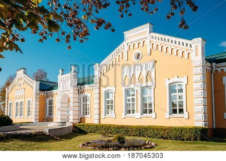 Dobrush, Belarus. Paskevich House, Today Dobrush District Local History Museum. Famous Local Landmark