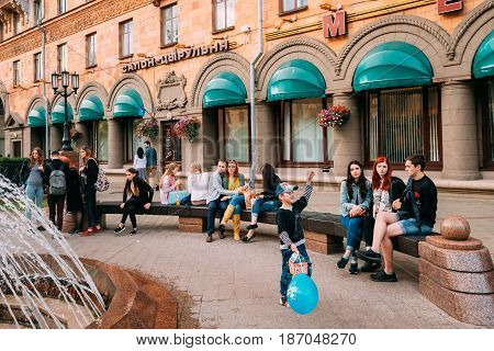 Minsk, Belarus - September 3, 2016: People Resting Walking On Lenin Street In Summer Evening.