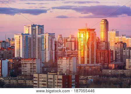 evening view of Yekaterinburg, Russia