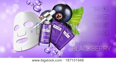 Blackcurrant skin care mask ads. Vector Illustration with blackcurrant smoothing mask and serum. Horizontal banner.