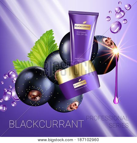Black currant skin care series ads. Vector Illustration with blackcurrant smoothing cream tube and container. Poster.
