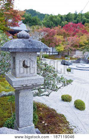 Kasuga Doro Or Stone Lantern In Japanese Zen Garden During Autumn At Enkoji Temple, Kyoto, Japan