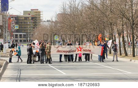 Kirishi, Russia - 9 May, People with a banner on the avenue, 9 May, 2017. Preparation and conduct of the action Immortal regiment in small cities of Russia.