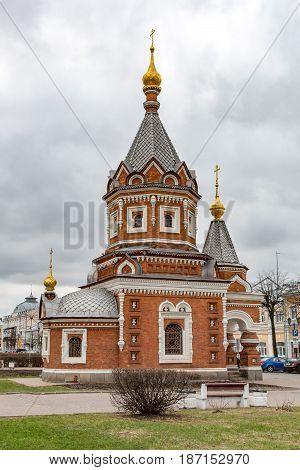 Chapel Of Alexander Nevsky In Yaroslavl, Russia