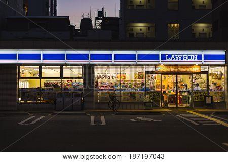 Osaka, Japan - November 11, 2015 : Night Lawson Convenience Store In Japan. Lawson Is Small Shopping