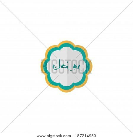 Flat Arabic Calligraphy Element. Vector Illustration Of Flat Decorative Isolated On Clean Background. Can Be Used As Arabic, Calligraphy And Decorative Symbols.