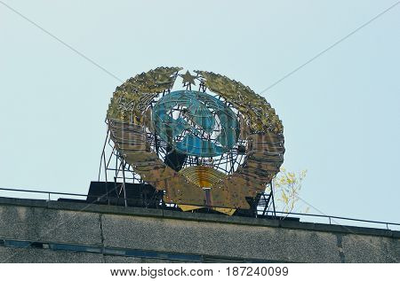 Symbol of USSR. Pripyat  city. Chernobyl area . May 19, 2017. Kiev region. Ukraine