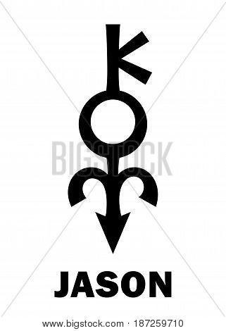 Astrology Alphabet: JASON, hypothetical massive asteroid (planetoid between Saturn and Uranus, now identified as Chiron). Hieroglyphics character sign (original single symbol).