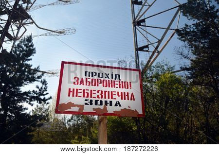 DO NOT ENTER.DANGER AREA (UKR).Chernobyl-2.Duga radar. Russian woodpecker. Legacy of ex Soviet cold war times. Chernobyl exclusion zone. Zone of radioactivity.May 19, 2017.Kiev region.Ukraine