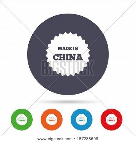 Made in China icon. Export production symbol. Product created in China sign. Round colourful buttons with flat icons. Vector