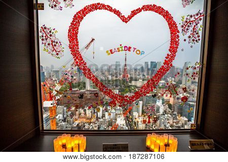 Tokyo, Japan - April 22, 2017: aerial view over Tokyo Tower view from Tokyo World Trade Center windows.The observation deck is located on the top floor 40F SEASIDE TOP and gives 360 panorama view.