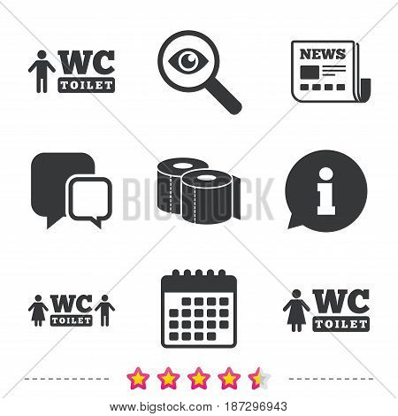 Toilet paper icons. Gents and ladies room signs. Man and woman symbols. Newspaper, information and calendar icons. Investigate magnifier, chat symbol. Vector
