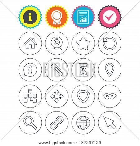 Report, information and award signs. Web elements icons. Paperclip, video camera and information speech bubble. Database, anonymous mask and secure shield. Check tick symbol. Flat buttons. Vector