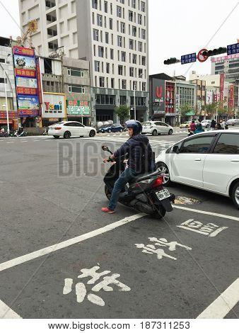 Street In Kaohsiung, Taiwan