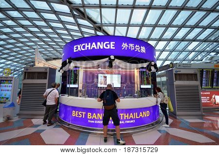 Exchange Currency Booth
