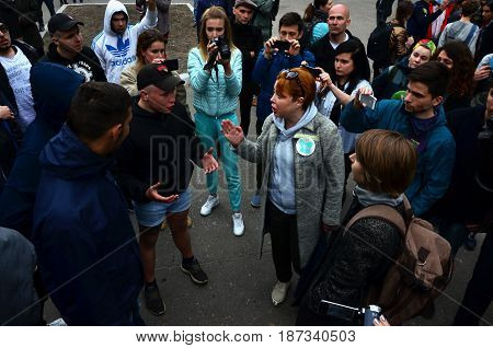 Kharkov, Ukraine - May 17, 2017: Discussions Between The Organization Of Nazis And Patriots Against