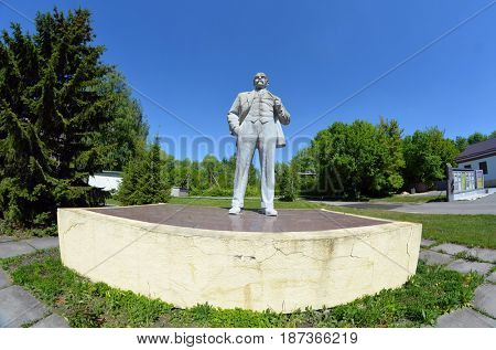 Monument of Lenin.May 19, 2017.Chernobyl.Kiev region.Ukraine