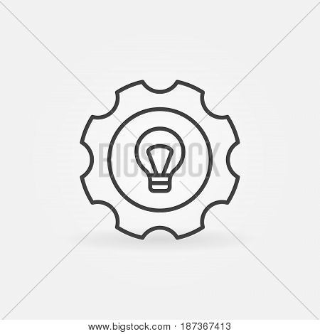 Bulb in gear icon. Vector minimal business idea sign or design element in thin line style
