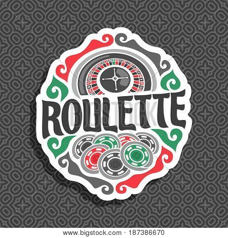 Vector logo for Roulette gamble: wheel of european roulette, heap of playing chip for bet, lettering title text - roulette, icon on black seamless pattern for gambling game, clip art symbol for casino