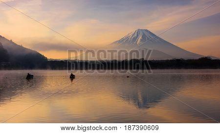 Silhouette Fishing At Shoji Lake With Twilight Sky