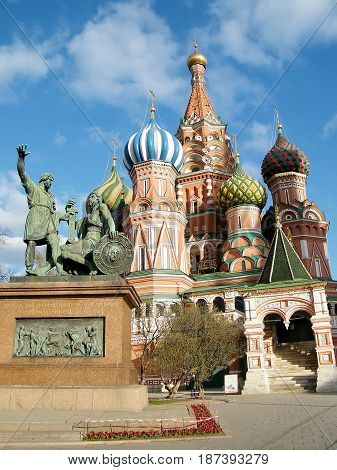 Minin and Pozharski monument near St. Basil Cathedral in Moscow Russia
