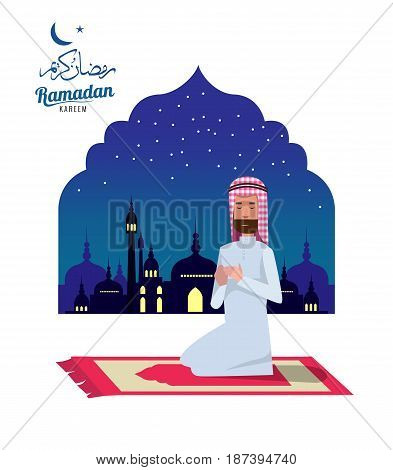 Ramadan Kareem. Muslim man praying and Scene with Mosque or Masjid in Background. flat design elements. vector illustration