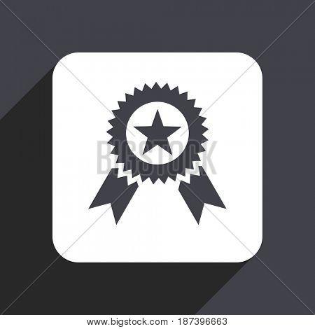 Award flat design web icon isolated on gray background