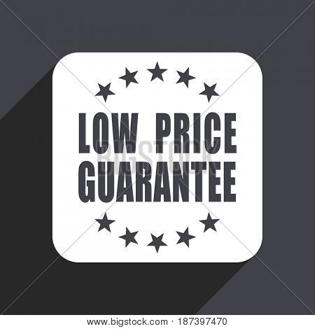 Low price guarantee flat design web icon isolated on gray background