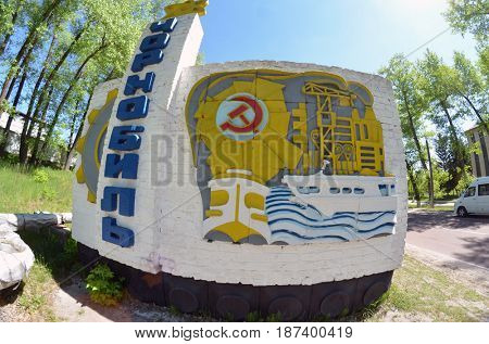Soviet vintage road decoration.May 19, 2017.Chernobyl area.Kiev region.Ukraine