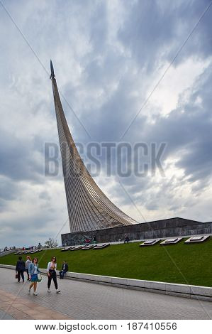 Moscow - 10.04.2017: Aerospace Monument In Moscow City Center