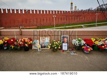 Moscow - 10.04.2017: Alexey Navalny Oppositioner Murder Place In Moscow, Russia