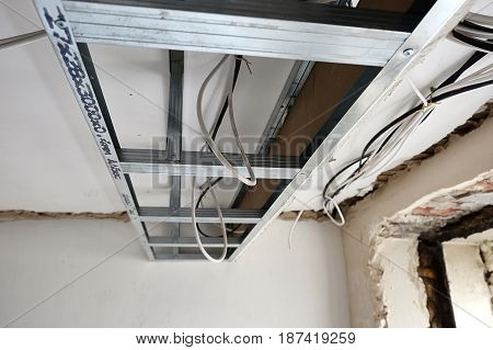 the installation of the suspended plasterboard ceiling in the apartment