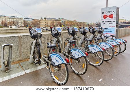 Moscow - 10.04.2017: City Bycicle Parking Lot Near The River, Moscow