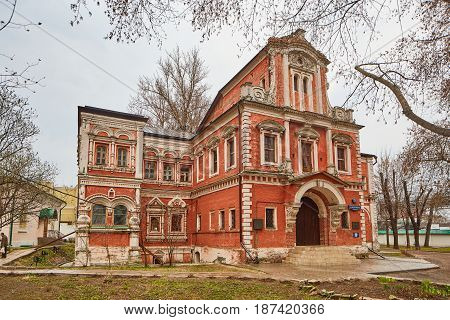 Moscow - 10.04.2017: Old Brick Building At Bersenevskaya Embankment In Moscow