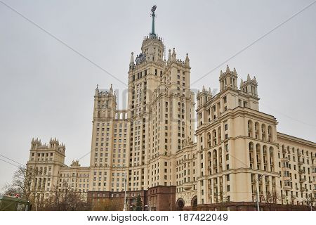 Stalin Times Building In Moscow City Center