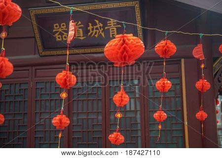 Chinese lanterns hanging in the shrine closeup photo