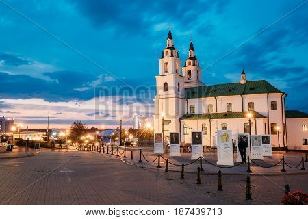 Minsk, Belarus - September 2, 2016: Illuminated Cathedral Of Holy Spirit In Minsk At Evening Or Night Street Lights . Famous Landmark. Main Orthodox Church Of Belarus At Evening.