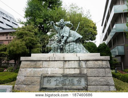 Tokyo Japan - May 1 2017: A copper statue of the 9th Danjuro Ichikawa(1838-1903) the famous kabuki actor. He is shown in the role depicting