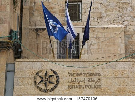JERUSALEM, ISRAEL - APRIL 30, 2017: Police station in the Western Wall Plaza in the Old City of Jerusalem.