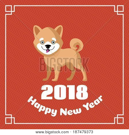 Happy chinese new year 2018 greeting vector background with cute dog. China new year, illustration of chinese new year dog
