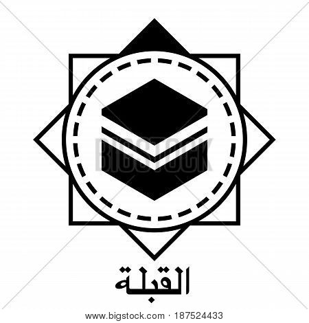 Qibla (english translation of Arabic inscription) - direction that should be faced when a muslim prays. It is fixed as the direction of the Kaaba in Mecca. Vector  Islamic silhouette icon.