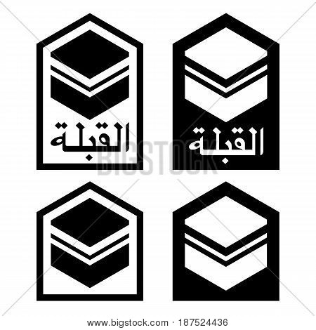 Qibla (english translation of Arabic inscription) - direction that should be faced when a muslim prays. It is fixed as the direction of the Kaaba in Mecca. Vector  Islamic silhouette icons.