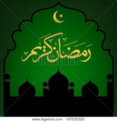 Mosque and arabic calligraphy Ramadan Kareem on green background. Muslim greeting card for Ramadan