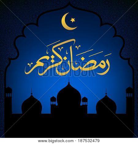 Mosque and arabic calligraphy Ramadan Kareem on blue background. Muslim greeting card for Ramadan