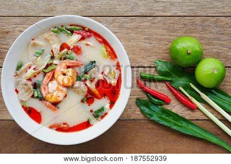 Prawn shrimp and lemon grass spicy soup with mushrooms famous Thai food cuisine calling Tom Yum Kung