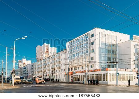 Vitebsk, Belarus - February 15, 2017: Bookstore Shop book World In Lenin Street At Winter Season. City Traffic In Sunny Day