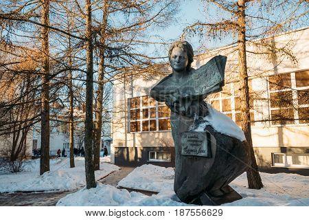 Vitebsk, Belarus. Monument To Soviet Poet, Prose Writer, Translator, Journalist Evdokia Los Near The Lenin Library At Lenina Street.