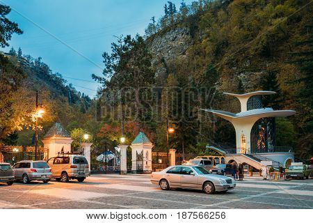 Borjomi, Samtskhe-Javakheti, Georgia - October 24, 2016: Suspended Cableway Road And Entrance To The Park. Famous Local Landmark Is City Park At Autumn October Evening In Night Illuminations Lights.