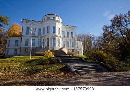 Autumn at  the Palace,   Tula region, Russua