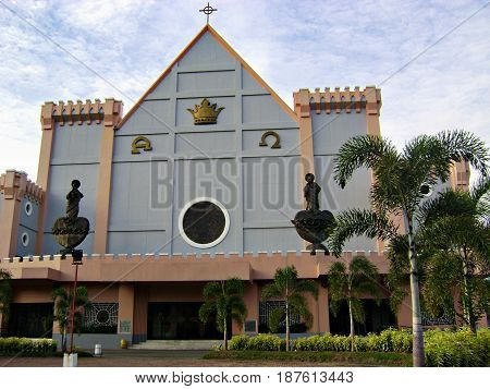 Christ the King Cathedral, Tagum City, Philippines Christ the King Cathedral, Tagum City where the biggest Rosary in the Philippines is located was constructed in 1993 from donations and took 12 years to finish.